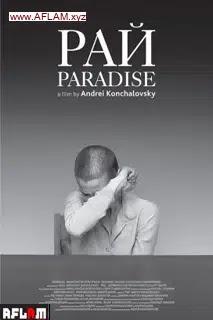 فيلم Paradise 2016 مترجم اون لاين