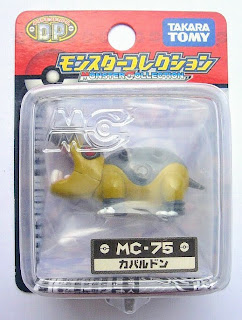Hippowdon Pokemon figure Tomy Monster Collection MC package series