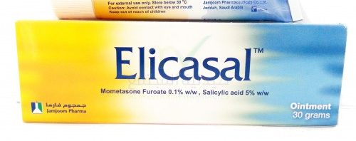 سعر ودواعي إستعمال دزاء إليكاسال Elicasal مرهم لعلاج الإكزيما