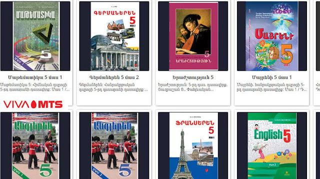 Acceso gratuito a los libros escolares de Armenia