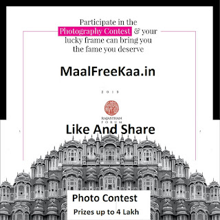 Rajasthan Photography Contest