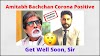 Amitabh Bachchan Corona Positive, Admitted to Nanavati Hospital in Mumbai