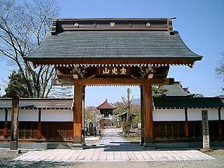 妙國寺 / 会津若松市