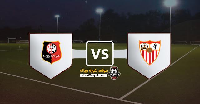 نتيجة مباراة اشبيلية ورين اليوم الثلاثاء 8 ديسمبر 2020 في دوري أبطال أوروبا