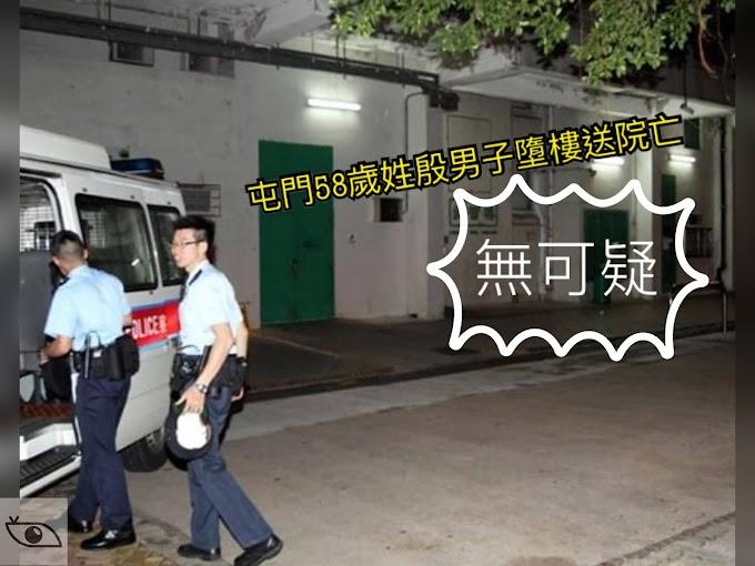 【無可疑】屯門58歲姓殷男子墮樓送院亡 警方:事件無可疑