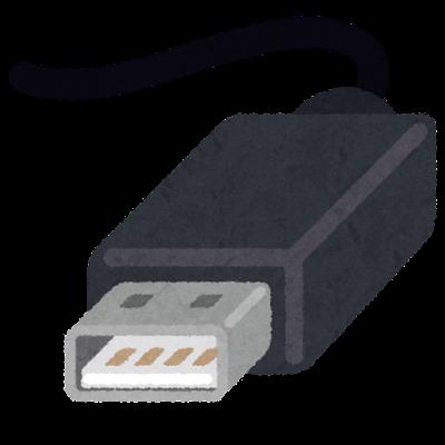 USB端子のイラスト(Type-A)