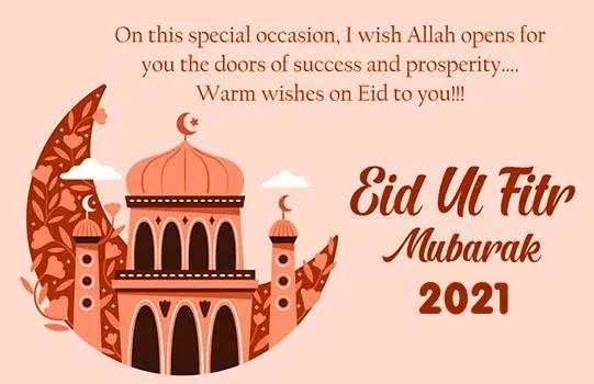 Eid ul Fitr 2021 Quotes