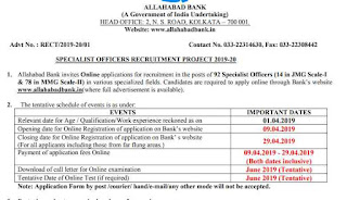 Allahabad Bank Specialist Officers Recruitment Notification 2019 PDF
