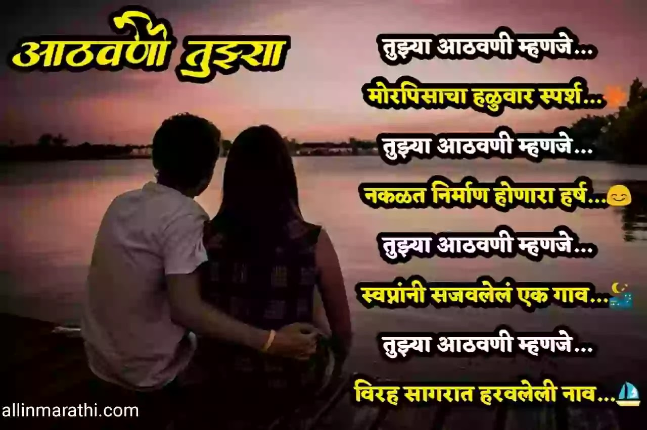 Love poem for wife