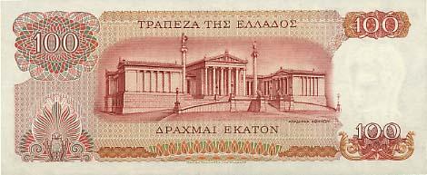 https://1.bp.blogspot.com/-f_6-JI-zh1k/UJvjjhtEgOI/AAAAAAAAKsI/Qf5f4MqC8jM/s640/GreeceP196b-100Drachmai-1967-donated_b.jpg