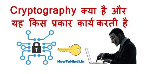 Krypto-faschistische Bedeutung in Hindi