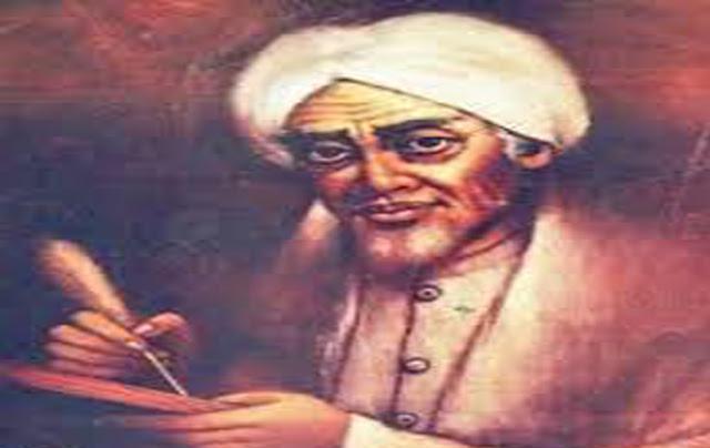 Syekh Jumadil Qubra