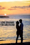 Top 30+ Love shayari in Hindi for girlfriend