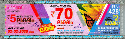 "Keralalottery.info, ""kerala lottery result 2 2 2020 pournami RN 428"" 2nd February 2020 Result, kerala lottery, kl result, yesterday lottery results, lotteries results, keralalotteries, kerala lottery, keralalotteryresult, kerala lottery result, kerala lottery result live, kerala lottery today, kerala lottery result today, kerala lottery results today, today kerala lottery result,2 2 2020, 2.2.2020, kerala lottery result 2-2-2020, pournami lottery results, kerala lottery result today pournami, pournami lottery result, kerala lottery result pournami today, kerala lottery pournami today result, pournami kerala lottery result, pournami lottery RN 428 results 02-02-2020, pournami lottery RN 428, live pournami lottery RN-428, pournami lottery, 2/2/2020 kerala lottery today result pournami, pournami lottery RN-428 02/02/2020, today pournami lottery result, pournami lottery today result, pournami lottery results today, today kerala lottery result pournami, kerala lottery results today pournami, pournami lottery today, today lottery result pournami, pournami lottery result today, kerala lottery result live, kerala lottery bumper result, kerala lottery result yesterday, kerala lottery result today, kerala online lottery results, kerala lottery draw, kerala lottery results, kerala state lottery today, kerala lottare, kerala lottery result, lottery today, kerala lottery today draw result"