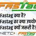 FASTag Kya Hai | FASTag Ke Kya Fayde Hain | What is FASTag | FASTag