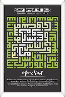 Kaligrafi Kufi An-Nas PSD