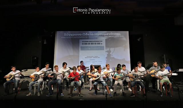 Μια συναυλία αλλιώτικη… από το Σύγχρονο Ωδείο Ηγουμενίτσας