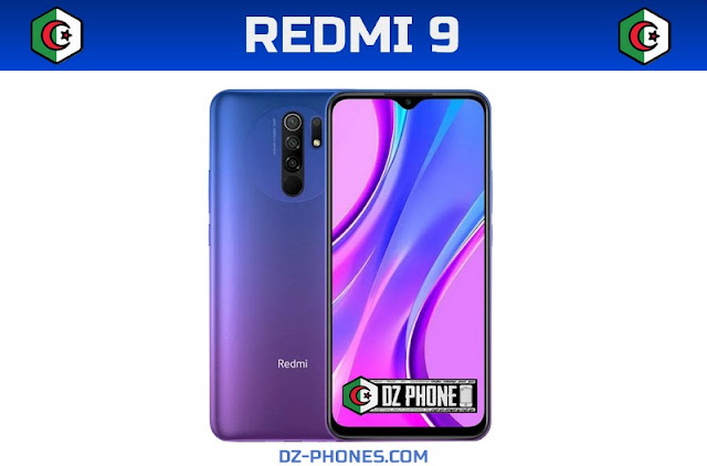 Redmi 9 السعر والمواصفات في الجزائر Redmi 9 Prix Algérie