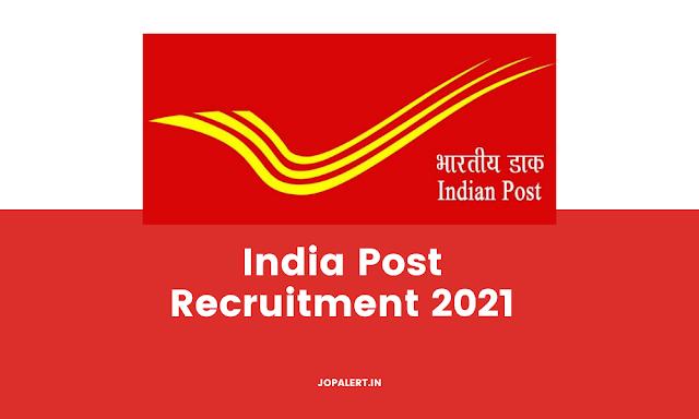 [India Post Recruitment 2021] ब्रांच पोस्टमास्टर, असिस्टेंट ब्रांच पोस्टमास्टर, 10वीं पास के 500 से अधिक पदों पर भर्ती