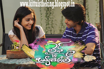Life is beautiful full song with lyrics life is beautiful movie.
