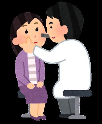 眼科検診のイラスト