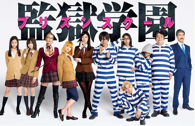 Download Dorama Jepang Prison School Batch Subtitle Indonesia