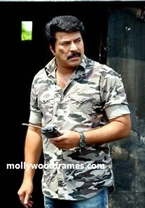 Mammootty website got hacked
