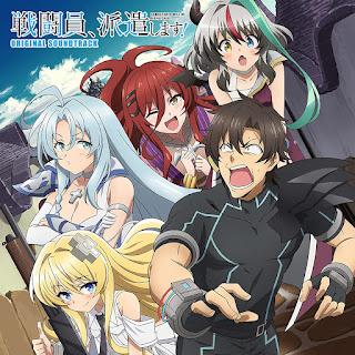 Sentouin, Hakenshimasu! Original Soundtrack