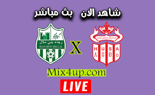 مشاهدة مباراة حسنية اكادير ورجاء بني ملال بث مباشر اليوم الاثنين 27-07-2020 الدوري المغربي