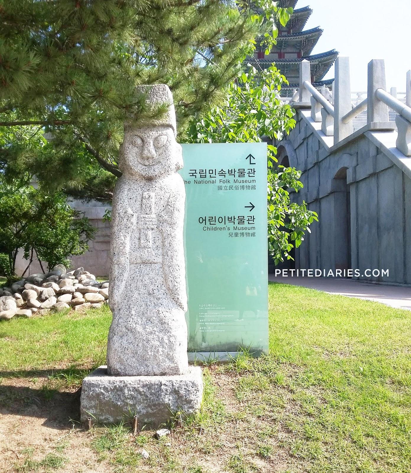national folk house korea travel