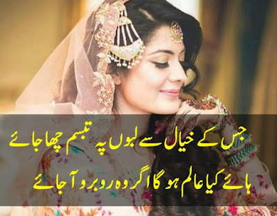 Poetry | Urdu Romantic Poetry | 2 Lines Romantic Poetry Shayari | Poetry Pics | Poetry Images | Poetry Wallpapers | SMS Poetry - Urdu Poetry World,Poetry | Urdu Romantic Poetry | 2 Lines Romantic Poetry Shayari | Poetry Pics | Poetry Images | Poetry Wallpapers | SMS Poetry - Urdu Poetry World