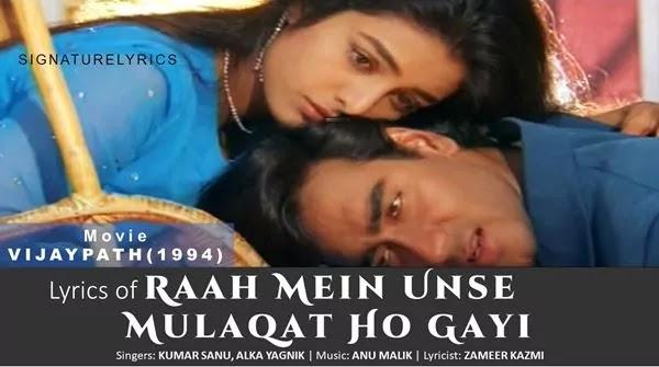Raah Mein Unse Mulaqat Ho Gayi Lyrics - Kumar Sanu - Alka Yagnik - 90s Hit Song