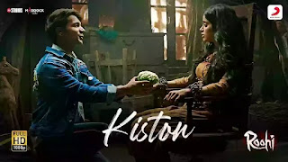 Checkout New Song Kiston from Roohi Movie & its lyrics penned by Amitabh Bhattacharya.