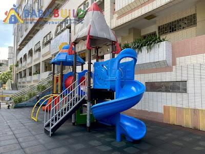 新北市新店區北新國小 109年度幼兒園遊戲場改善設備汰換採購案