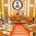 Nigerian Senate Shuts Down Over Coronavirus Pandemic