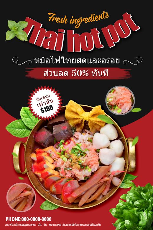 Design Fast Food Poster Poster