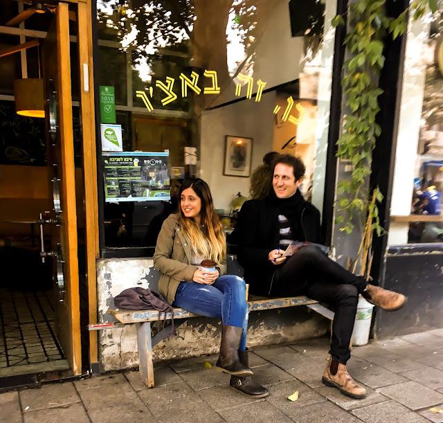 Как найти друзей | Блог Rimma in Israel