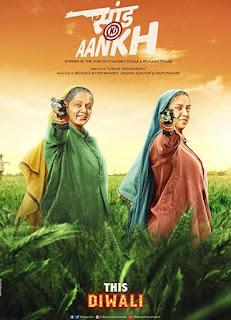 مشاهدة فيلم Saand Ki Aankh 2019 مترجم