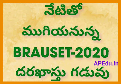 Is going to end today  The BRAUSET-2020 application deadline