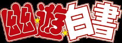 Review de Yū Yū Hakusho Box.2 ed. Coleccionistas - SelectaVisión