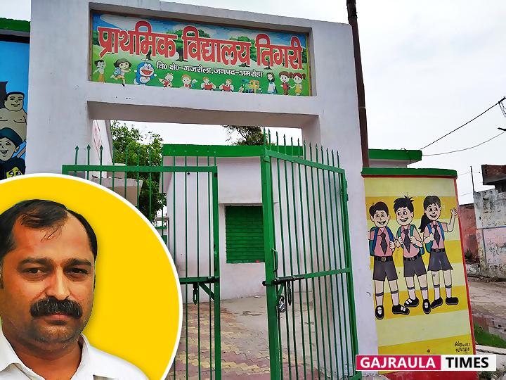बुनियादी शिक्षा में गुणात्मक बदलाव के अग्रदूत जोगिन्दर सिंह
