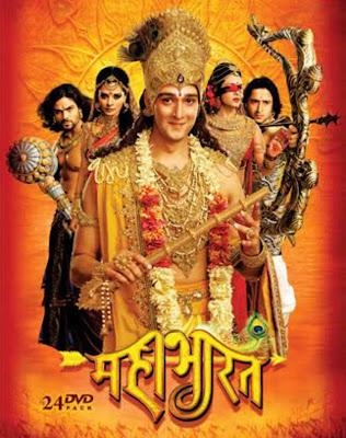 star plus mahabharat starcast and trivia