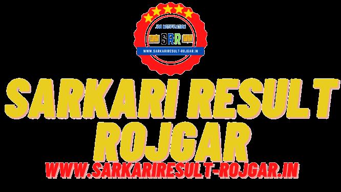 SarkariResult-Rojgar.in - Sarkari Result,  Sarkari Naukri, Free Job Alert