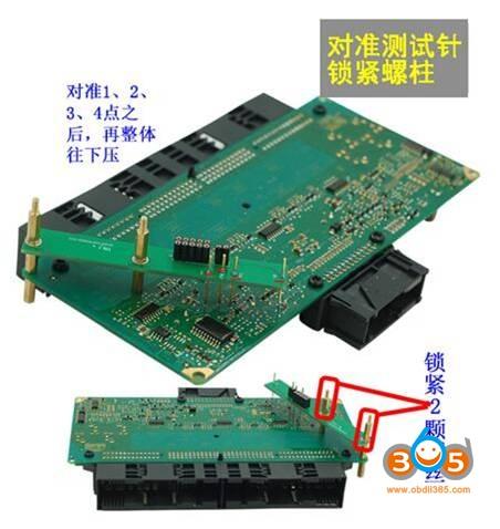 Yanhua-ACDP-read-FRM-modulo