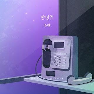 [Single] SURAN - Love Playlist Season 4 Part 2 full album zip rar 320kbps