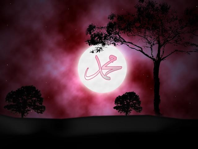 Rasulullah lebih terang dari Bulan Purnama