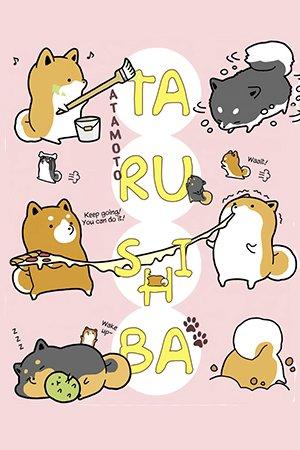 Taru Shiba Manga