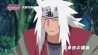 Boruto: Naruto Next Generations Episódio 132
