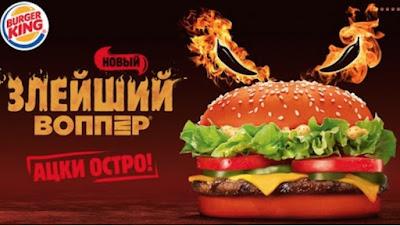 Burger King Rusia Tawar Menu Baru 'Trump Burger'