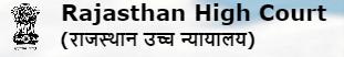 Sarkari Result: Rajasthan High Court Stenographer Grade III Download Result 2021 - 434 Vacancy